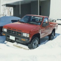 Nissan Truck (D21) Service Manual / Repair Manual
