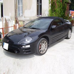 Mitsubishi Eclipse / Spyder (2000-2005) Service Manual / Repair Manual