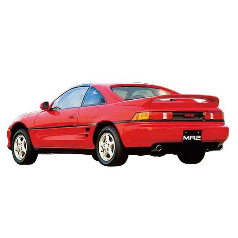 Toyota Mr2 Mk2 Service Manual