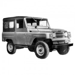 Nissan Patrol 60 Series - Service Manual - Parts Catalogue - Owners Manual