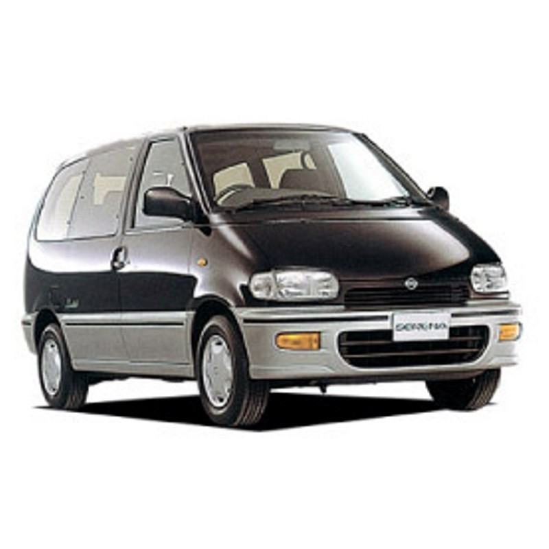 Nissan Serena  C23    Repair Manual
