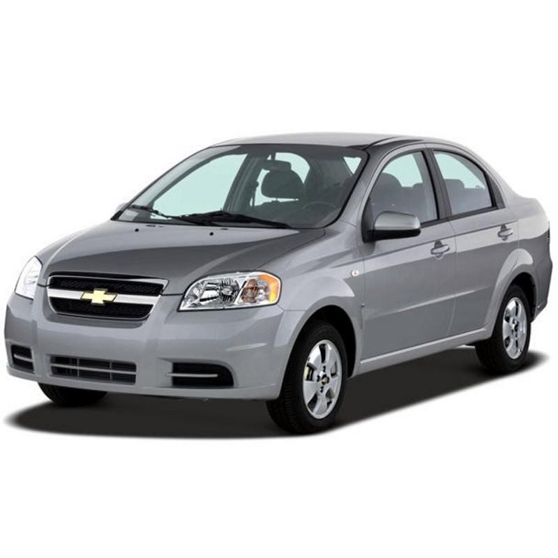 Chevrolet Aveo (2008) - Service Manual / Repair Manual ...