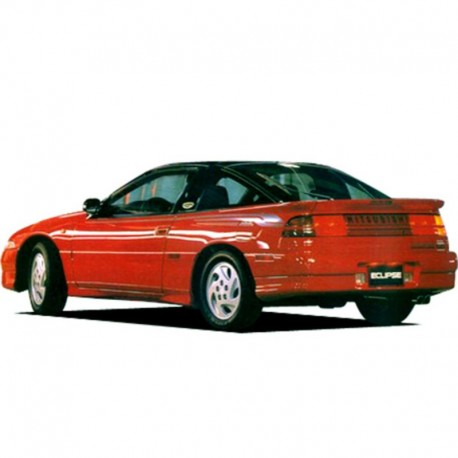 Mitsubishi Eclipse, Laser, Talon - Service Manual / Repair ...