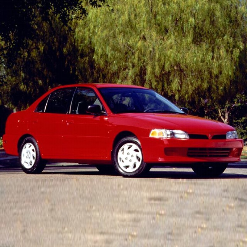 Mitsubishi Mirage  1999    Repair Manual