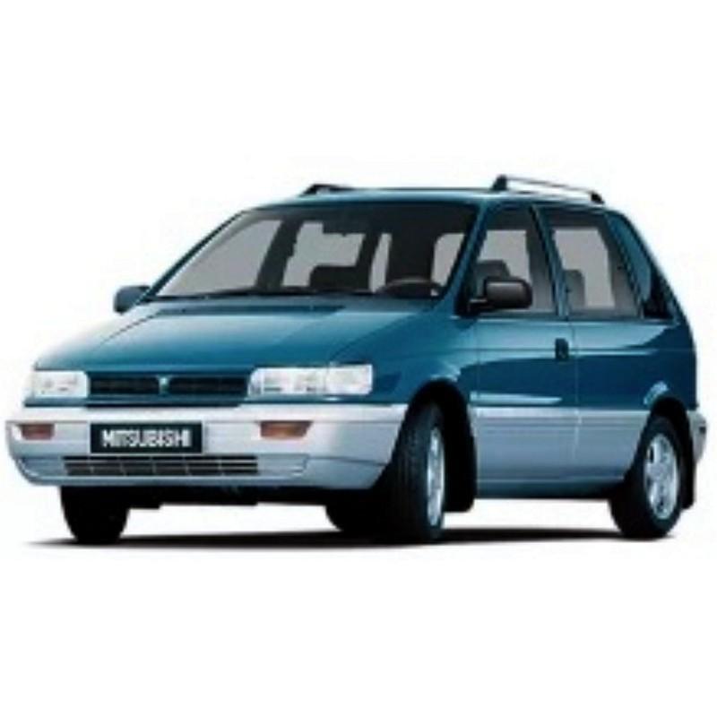 Mitsubishi Space Runner    Wagon  N10-n40