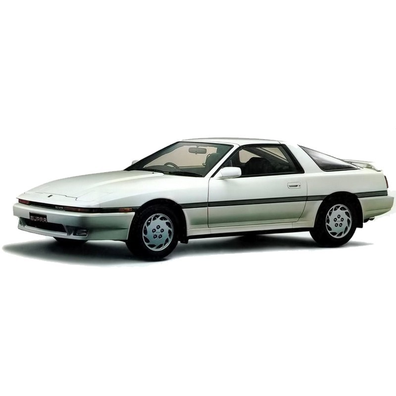 Toyota Supra  A70    Repair Manual