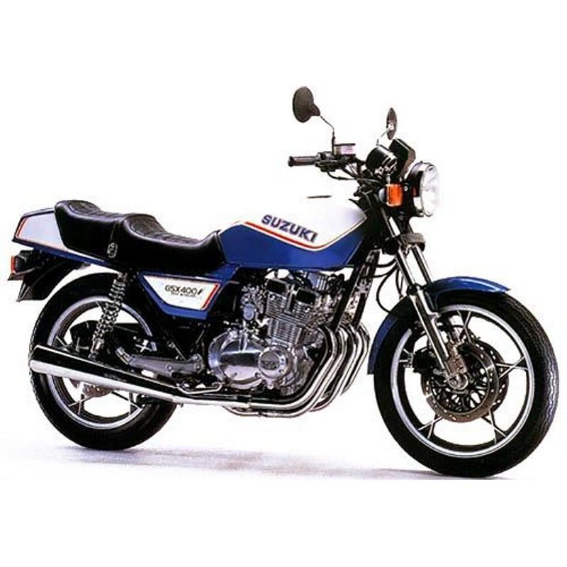 Suzuki Gsx400 - Service Manual    Repair Manual